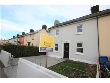 Photo of 205 Georges Street, Portlaw, Co. Waterford