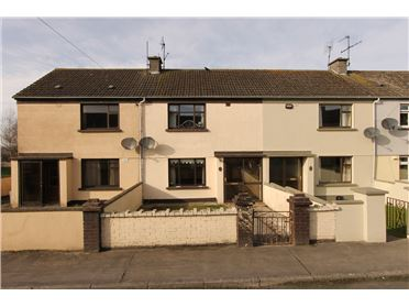 Main image of 18 Hamilton Drive, Nenagh, Tipperary