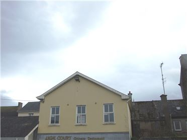 Main image of Silver streeet, Nenagh, Tipperary
