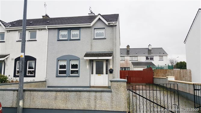 Photo of 33 Convent Road, Carndonagh, Donegal