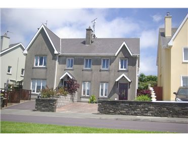 Photo of No 16 The Hawthorns, Skibbereen,   West Cork