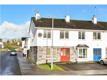 Photo of 36 Leas Na Creige, Oughterard, Galway