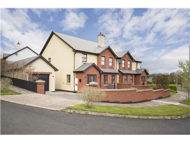 Photo of 8 Corr An Tobair , Carrickmacross, Monaghan