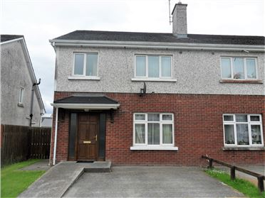 Main image of 45 Ard Na Greine, Roscrea, Tipperary