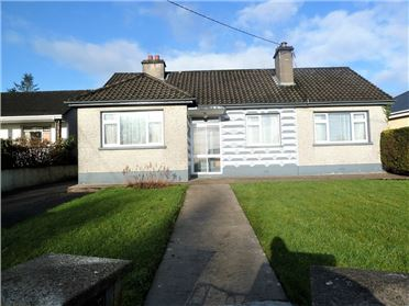Photo of Pound Road, Castlebar, Mayo
