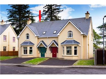 Main image of 14 Reenmeen Woods, Glengarriff, Cork