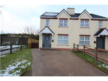 Photo of 116 Wylies Hill , Ballybay, Monaghan
