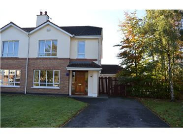 Photo of 89 Clonminch Wood, Clonminch, Tullamore, Co Offaly