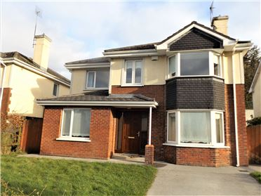 Main image of 38 Rosslands, Roscrea, Tipperary