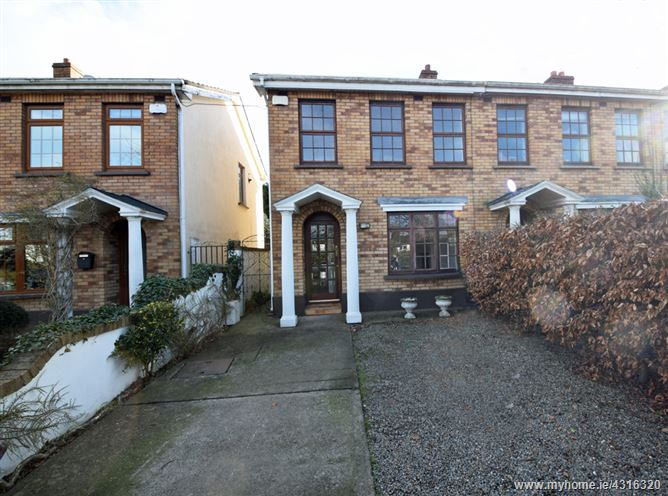 Main image of 5 Ophaly Court, Dundrum, Dublin 14