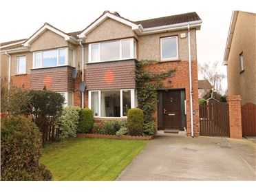 Main image of 10 Dromin Court, Nenagh, Tipperary
