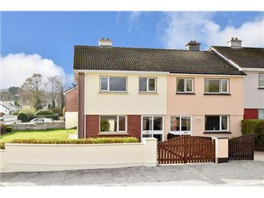 Photo of 26 Carrowmanagh, Oughterard, Galway