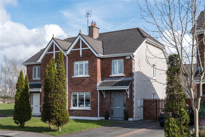 2 Chancery Park Green, Tullamore, Offaly