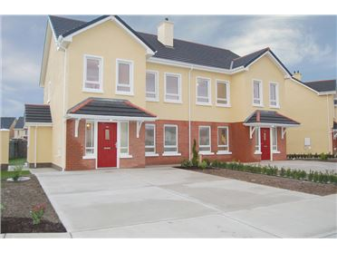 Main image of Medebawn, Avenue Road, Dundalk, Louth