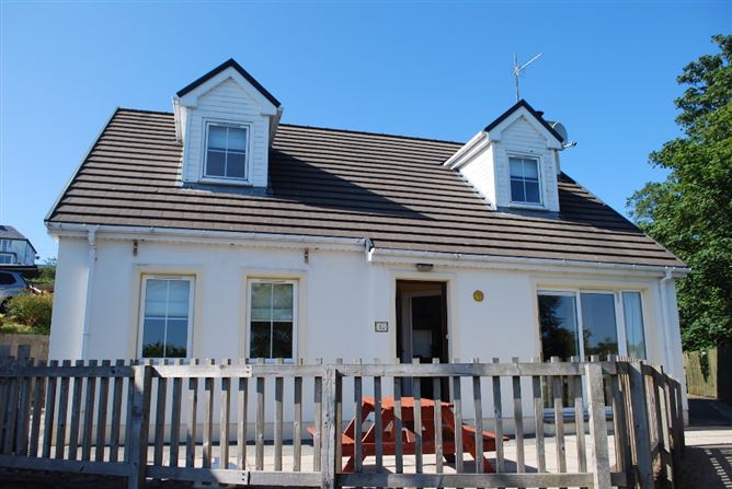 Main image for 10 Oceanview Cottages - Downings, Donegal