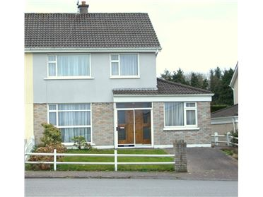 Photo of 22 Castleview , Carrigtwohill, Cork
