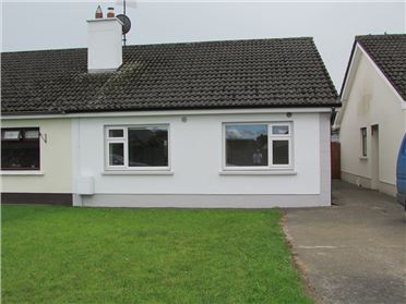 Photo of 6 Ard Ri, Drogheda, Meath