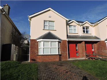 Photo of 15 Ard Haven, Tramore, Waterford