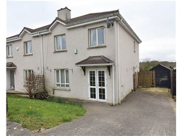 Photo of No. 5 Millbrook, Ross Road, Co. Wexford. Y21 X4Y7, Enniscorthy, Co. Wexford