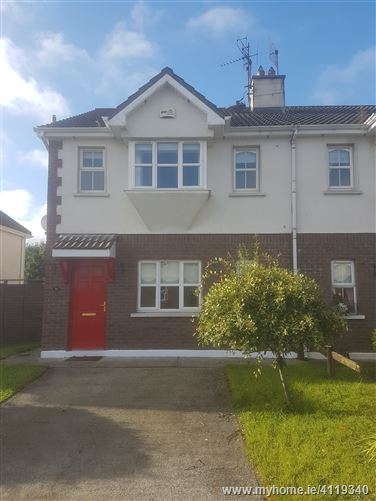 Photo of 85 Oakhill, Castlecomer, Kilkenny