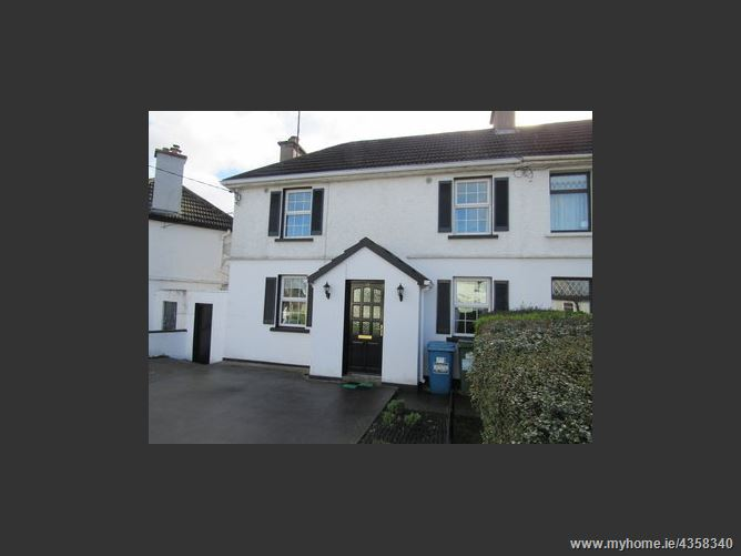 Main image for 12 Haltigan Terrace, Waterford Road, Kilkenny, Kilkenny, Kilkenny