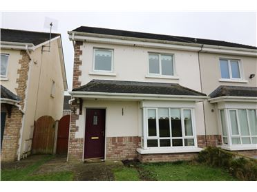 Main image of 7 Widgeon Street, Aston Village, Drogheda, Louth