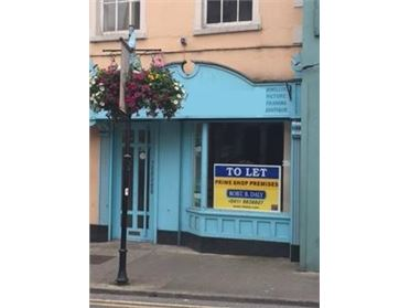 Photo of 8 Shop Street, Drogheda, Louth