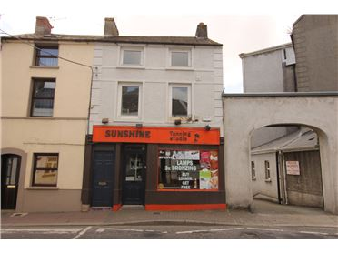 Photo of 1 McDonagh Street, Nenagh, Tipperary