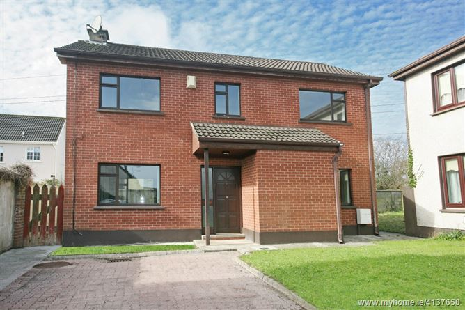 Photo of 25 Willow Court, Dooradoyle Road, Co. Limerick