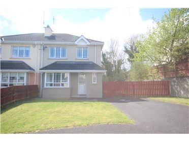 Photo of 20 The Elms, Letterkenny, Donegal