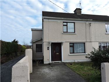 Photo of Marian Terrace , Tramore, Waterford