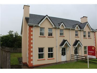 Photo of 48 Carraig Craobh, Letterkenny, Donegal