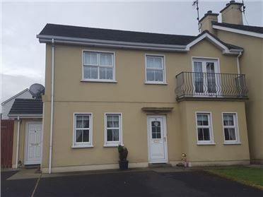 Photo of 6 The Beeches, Ballybofey, Donegal