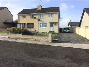 Photo of 4 Cecilstown, Mallow, Cork