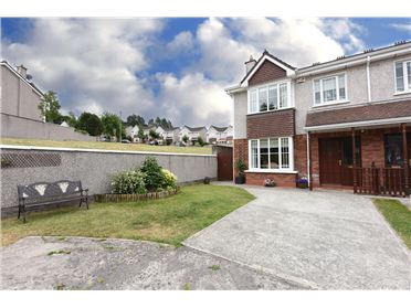 Photo of 1 Dunvale Drive, Frankfield, Douglas, Cork