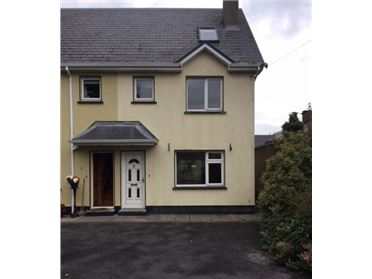 Photo of 2 Abbey Court, Abbey St., Loughrea, Galway