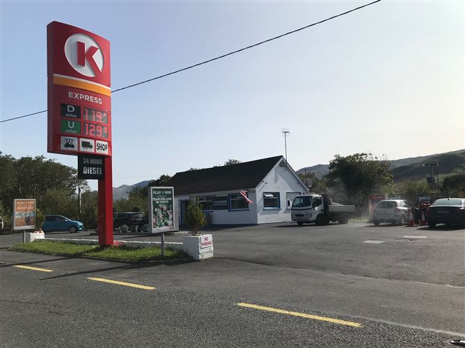 Main image for Circle K Filling Station, Kylemore, Letterfrack, Galway