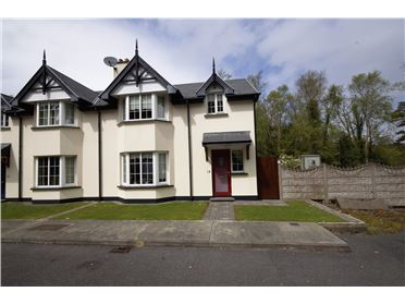 Photo of 18 Landsdowne Village, Kenmare, Kerry