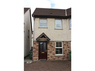 Photo of 56 Bruach Tailte, Nenagh, Co. Tipperary, E45 W306