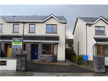 Main image of 11 Bothar Rogen, Dun Ri, Carrick-on-Shannon, Co. Leitrim
