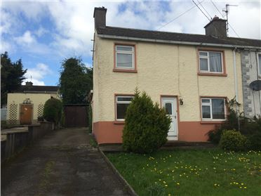 Photo of 51 Fr Paul Murphy Street, Edenderry, Offaly