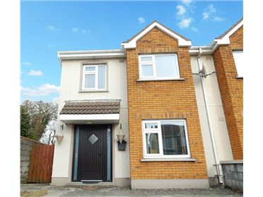 Photo of 1 Drumbiggle Drive, Ennis, Clare
