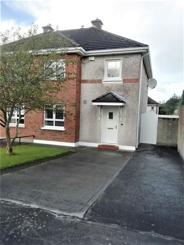 Main image for 86 Rian Luachra, Ballybane, Galway City
