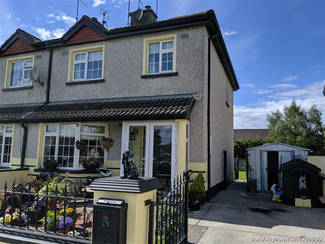 2 Woodview Close, Nenagh, Tipperary