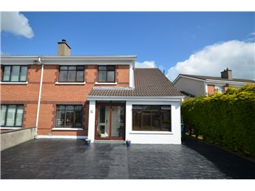 Photo of 41 Ursuline Crescent, Kilcohan, Waterford City, Waterford