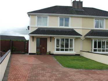 Photo of 38 Fairways Ballymote Road, Tubbercurry, Sligo