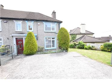 Photo of 1 St. Declan's Road, off Cathedral Road, Gurranabraher, Cork