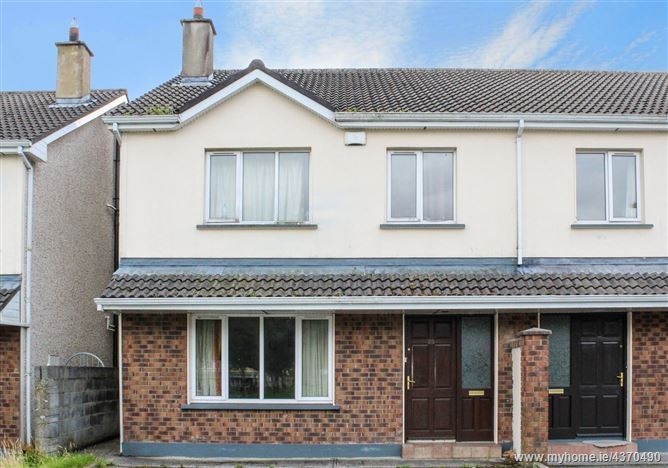 25 Bain Caise, Bishop O'Donnell Road, Rahoon, Co. Galway