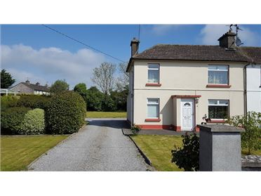 Photo of 4 Carrigeen cottages, Cahir, Tipperary