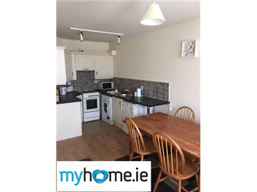 Photo of Apartment at Mayors Walk, Waterford City, Co. Waterford